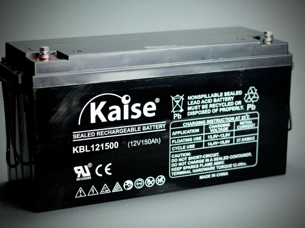 Batería 150 Amp Kaise